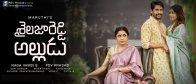 Shailaja-Reddy-Alludu
