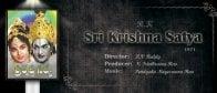 Sri-Krishna-Satya