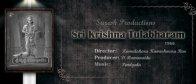 Sri-Krishna-Tulabharam