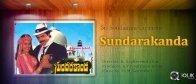 Sundarakanda--1992-