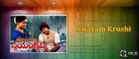 Swayam-Krushi