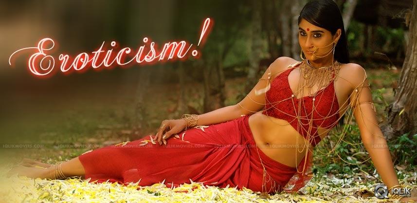regina-in-nakshatram-film