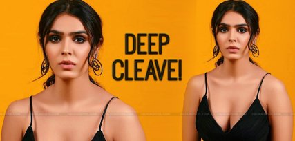 Pic-Talk-Sidhika-Sharma-Deadly-Deep