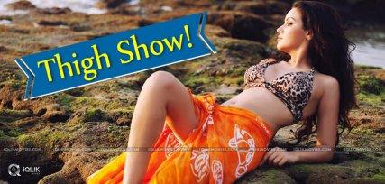 maryam-thigh-show