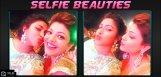 amala-paul-and-kajal-selfie-at-award-ceremony