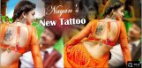 heroine-nayantara-peacock-tattoo-in-nandbenda