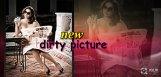 vidya-balan-new-daboo-ratnani-hot-photoshoot