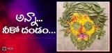 Vijay-devarakonda-fan-art-details-